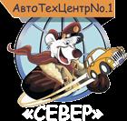 АВТОТЕХЦЕНТР № 1 В СВАО